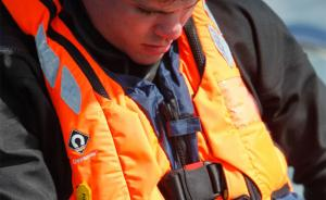Essential Guide to Lifejackets